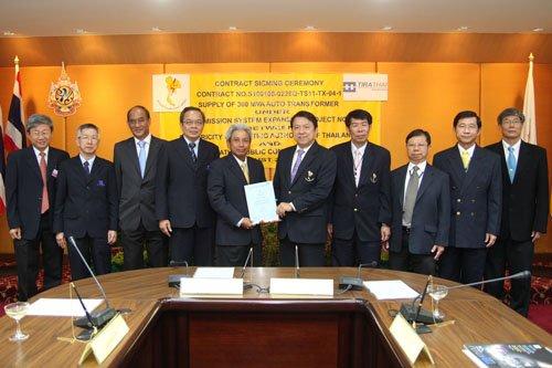 กฟผ. เซ็นสัญญา ถิรไทย 162 ล้านบาท สั่งผลิตหม้อแปลงไฟฟ้าใหญ่ที่สุดที่ผลิตภายในประเทศ