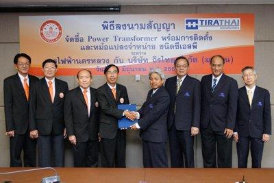TRT เซ็นรับผลิตหม้อแปลงไฟฟ้า กฟน. 517 ล้านบาท