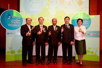 """ถิรไทย ผนึก 3 การไฟฟ้าหลักของประเทศ จัดโครงการ """"ถิรไทยแชมเปี้ยน โรงเรียนประหยัดไฟ"""""""