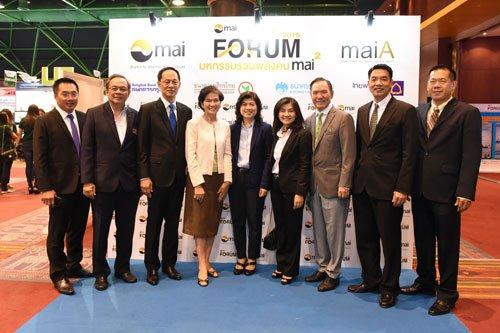 ถิรไทย ร่วมโชว์ศักยภาพ ในงาน mai FORUM 2015