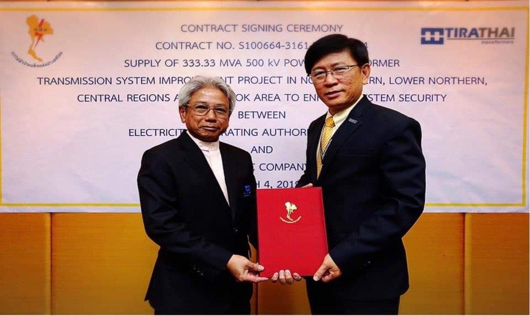 EGAT promotes Thai industry