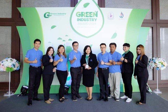 รับมอบรางวัลอุตสาหกรรมสีเขียว ระดับที่ 4 (Green Culture โรงงาน 3)