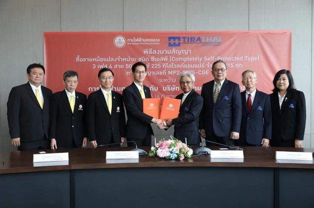 MEA ส่งเสริมอุตสาหกรรมของไทย