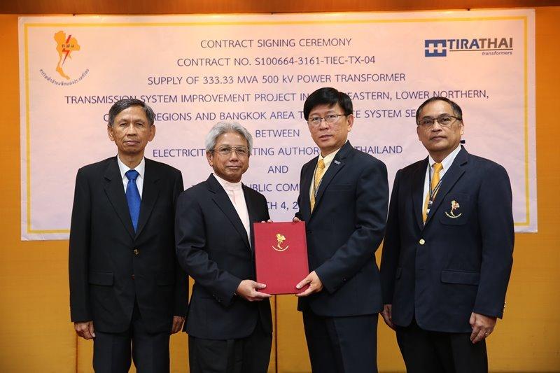 """""""ถิรไทย"""" ร่วมลงนาม กฟผ. ผลิตหม้อแปลงขนาด 333 MVA เสริมความมั่นคงระบบไฟฟ้าของประเทศ"""