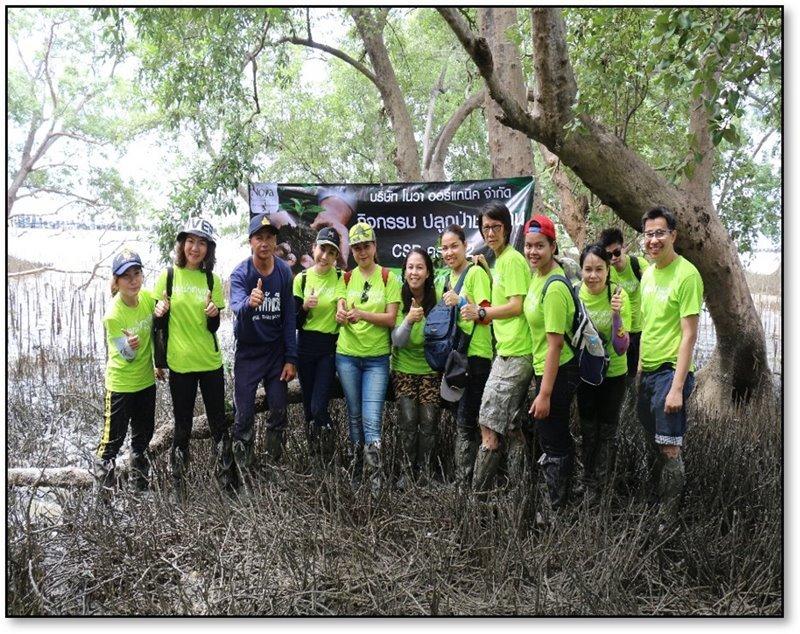 กิจกรรม CSR ครั้ง 2/2560 ปลูกป่าชายเลน ณ ป้อมพระจุลจอมเกล้า จ.สมุทรปราการ