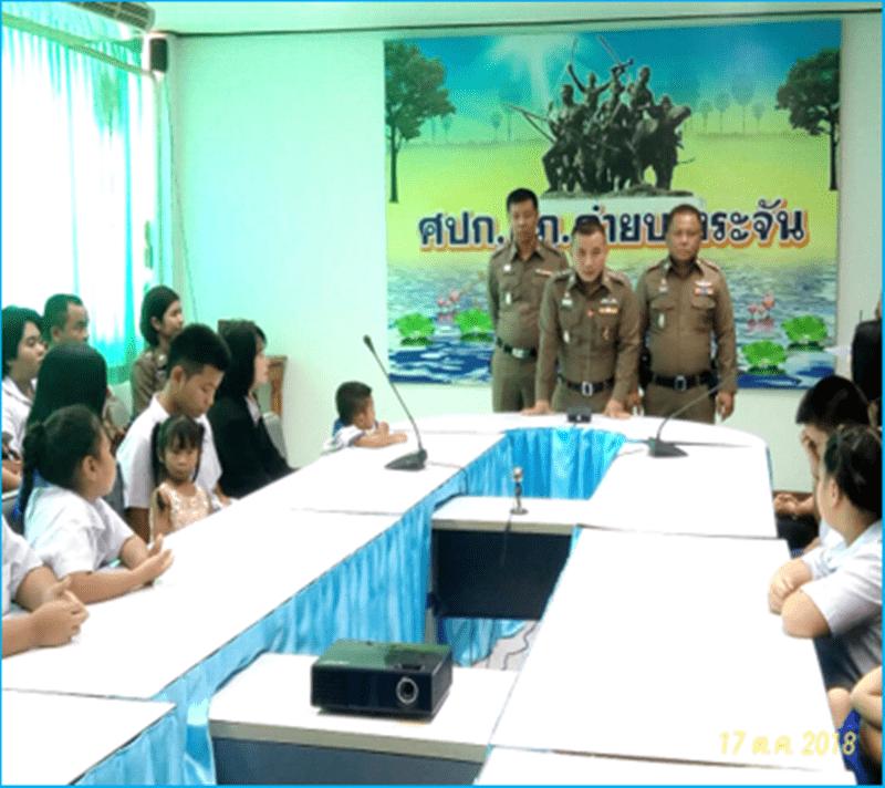 กิจกรรม CSR ครั้งที่ 4 / 2561 มอบทุนการศึกษาให้บุตรข้าราชการตำรวจ ณ สถานีตำรวจภูธรค่ายบางระจัน จ.สิงห์บุรี