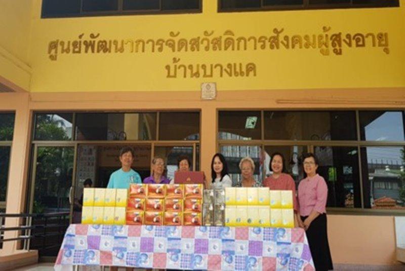 กิจกรรม CSR ครั้งที่ 1 / 2562  บริจาคผลิตภัณฑ์ของบริษัทฯ ให้ผู้สูงอายุบ้านบางแค