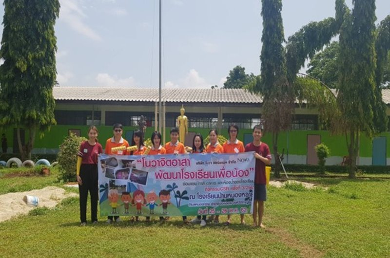 CSR ครั้งที่ 3 / 2562 ซ่อมแซม และทาสี อาคารเรียน ห้องน้ำ ณ โรงเรียนบ้านหนองหวาย อ.บ่อพลอย จ.กาญจนบุรี