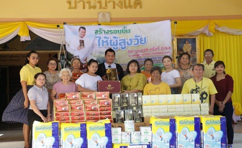 กิจกรรม CSR ครั้งที่ 2/2562 โครงการ สร้างรอยยิ้มให้ผู้สูงวัย ณ มูลนิธิบ้านบางแค