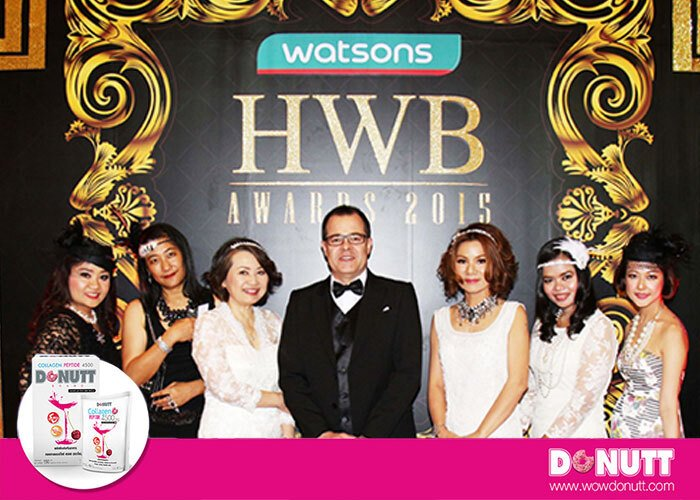 HWB awards 2558 by Watsons