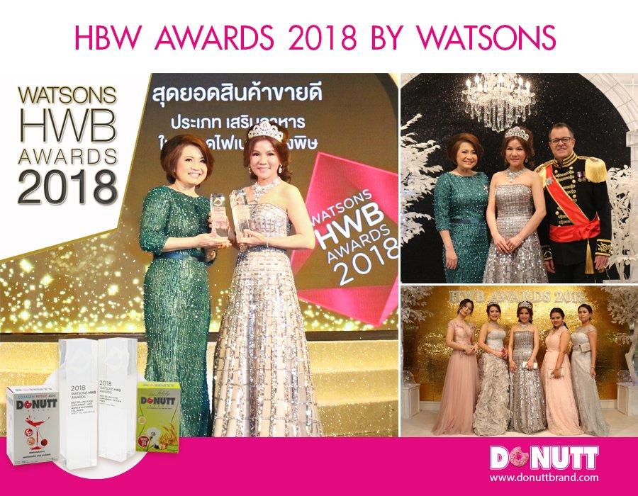 watson-award-2018.jpg
