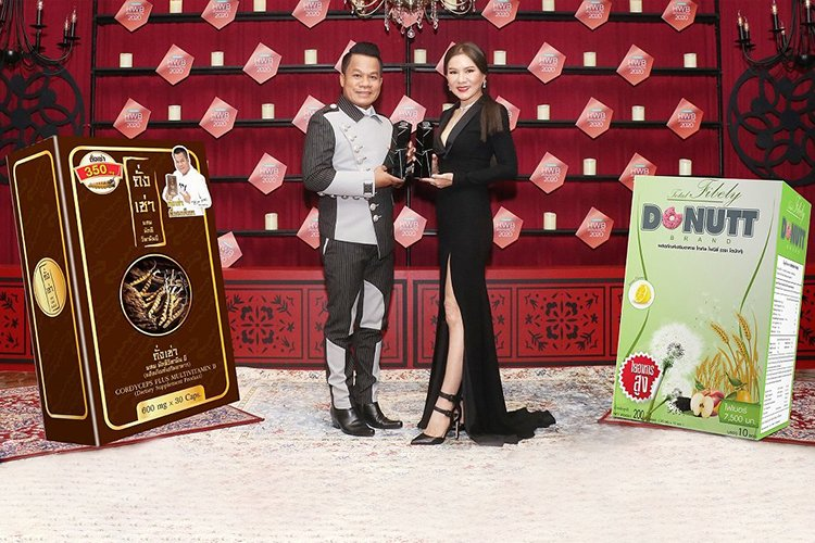 HWB Watsons Awards ปี 2563