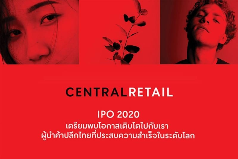 Central Retail IPO 2020