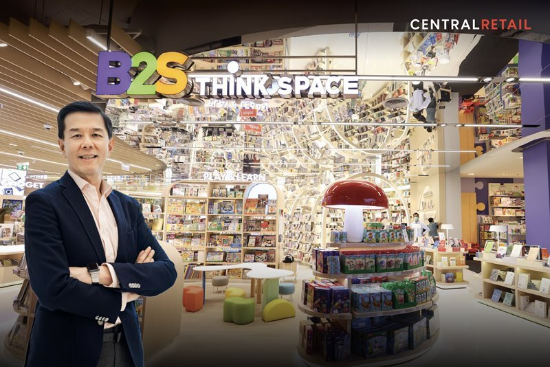 "CRC flourishes early this year, closing COL deal  kicking off 1st project - ""B2S Think Space"" at Central Chidlom"