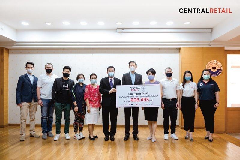 เซ็นทรัล รีเทล ร่วมสร้างอนาคตที่ยั่งยืนให้เด็กไทย  จัดใหญ่แคมเปญเพื่อสังคม ดันยอดบริจาครวมกว่า 3 ล้านบาท  ส่งเสริมการศึกษาเยาวชนและช่วยเหลือน้องๆ ผู้พิการทางสายตา
