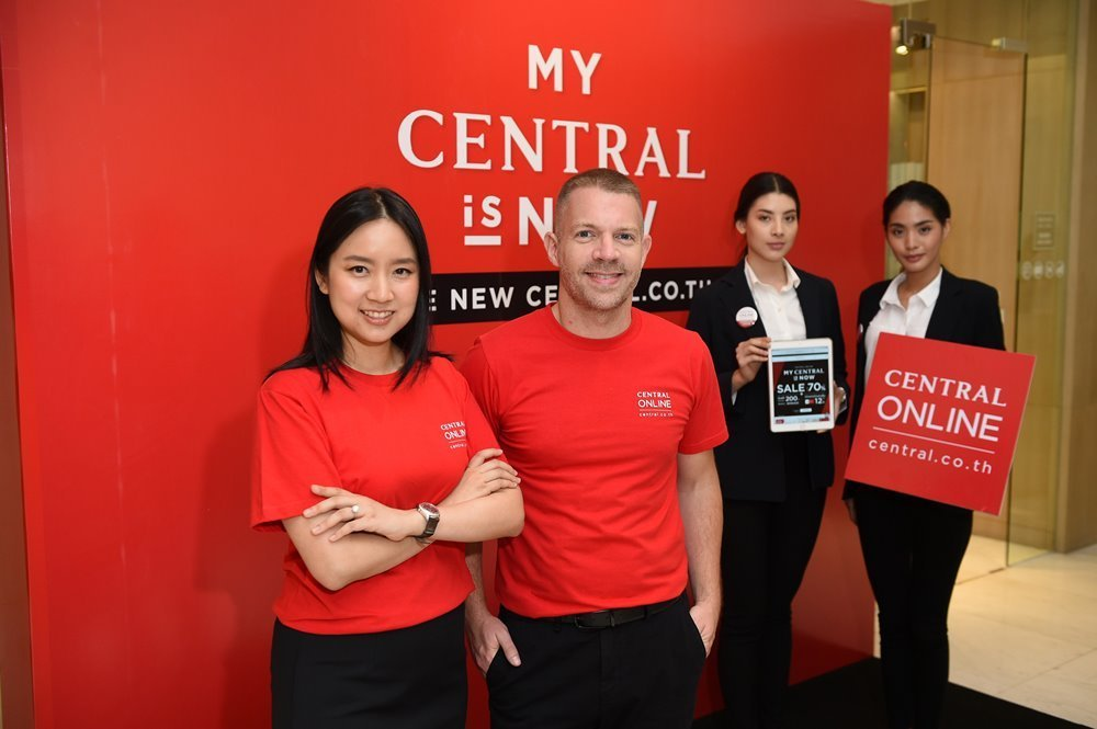 Department Store has completed the renovations of their website, central.co.th, with the concept of 'My Central is NOW'