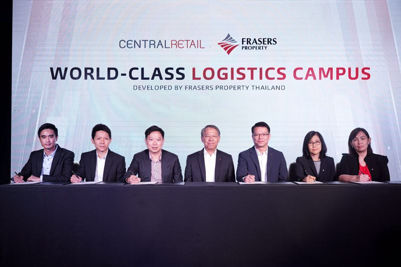 """Central Retail"" has chosen ""Frasers Property Thailand"" to Deliver Thailand's First World-Class Logistics Campus"