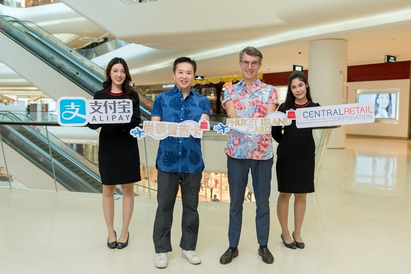 First time in Thailand! Central Retail partners with Alipay to launch a campaign 'Phuket Island Card' offering discounts from over 100 stores in Phuket to promote sales among Chinese tourists