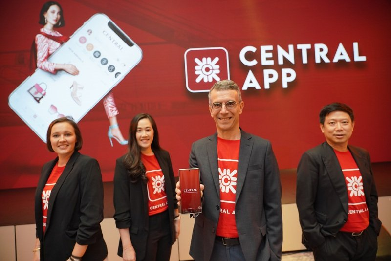 Central Department Store strengthens its omnichannel leadership with the new 'CENTRAL APP', aiming to become No. 1 omnichannel platform for lifestyle shopping
