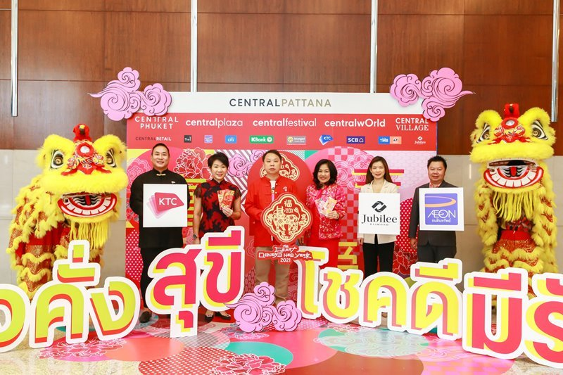 'Central Pattana' invests THB 200 mil in Q1's marketing campaigns, joining hands with all parties to spearhead effort to drive Thai economy – starting off with the launch of  'The Great Chinese New  Year 2021' campaign to celebrate Year of the Golden Ox, with strict hygiene and safety standards