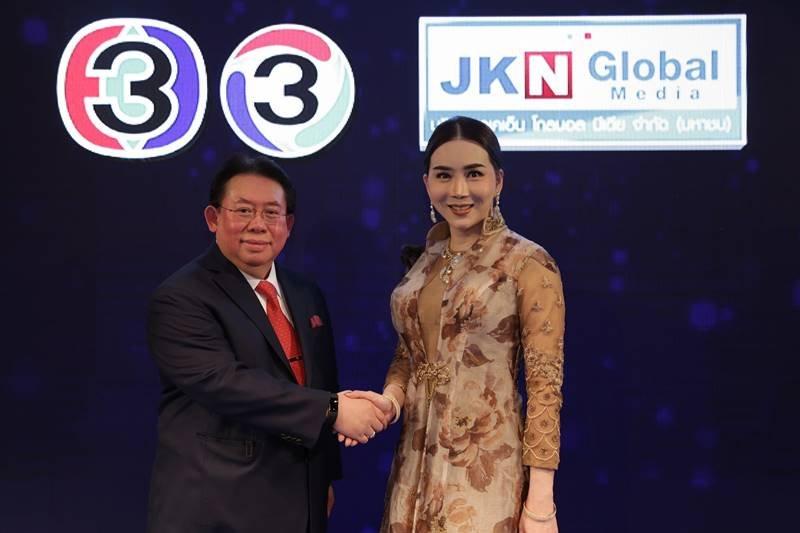ขอเชิญร่วมงานแถลงข่าวความร่วมมือทางธุรกิจระหว่าง บริษัท บีอีซี เวิลด์ จากัด (มหาชน) และ บริษัท เจเคเอ็น โกลบอล มีเดีย (มหาชน) ในการขายลิขสิทธิ์ละครไทยในต่างประเทศ