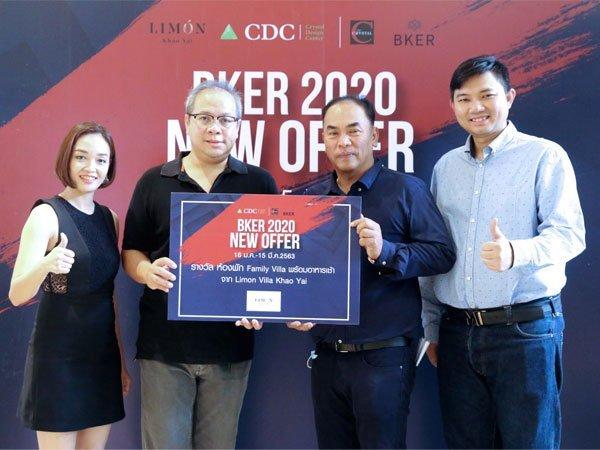 บริษัท เคอี กรุ๊ป มอบรางวัลให้กับผู้โชคดี ในแคมเปญ BKER 2020 NEW OFFER