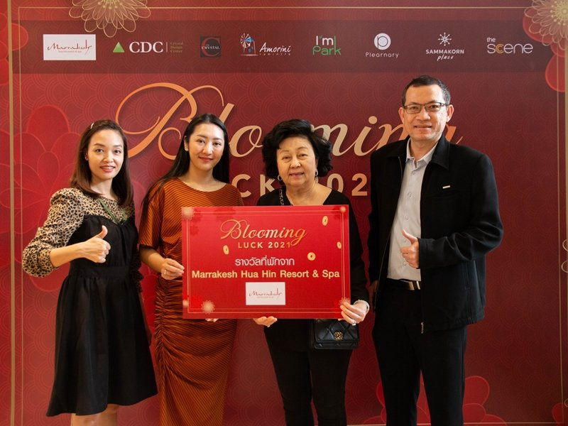 มอบรางวัลห้องพักจาก มาราเกช หัวหิน รีสอร์ท แอนด์สปา (Marrakesh Hua Hin Resort & Spa)