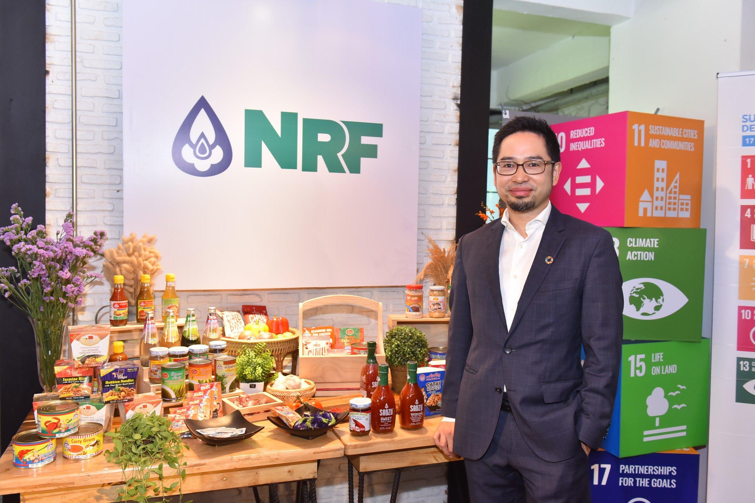 """งาน Meet the Press เมื่อวันที่ 8 กรกฎาคม 2563 NRF เดินหน้าชูเทรนด์ """"Food for the Future"""""""