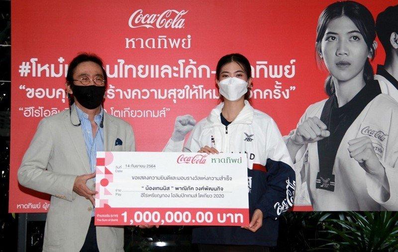 หาดทิพย์ มอบรางวัลแห่งความสำเร็จ 1 ล้านบาท ให้น้องเทนนิส ฮีโร่เหรียญทองโตเกียวเกมส์ 2020 และ มอบรูปหล่อในหลวง ร.9 ให้โค้ชเชที่รักประเทศไทยด้วยใจจริง