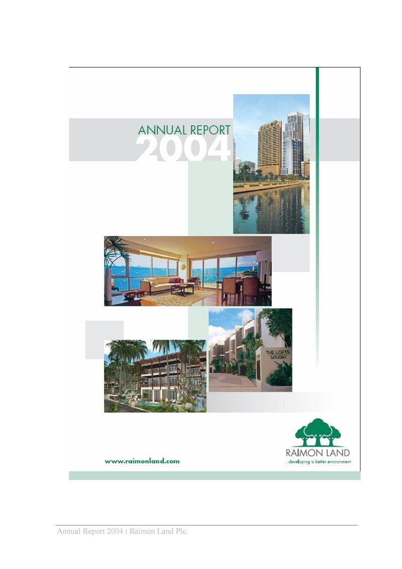 รายงานประจำปี 2547