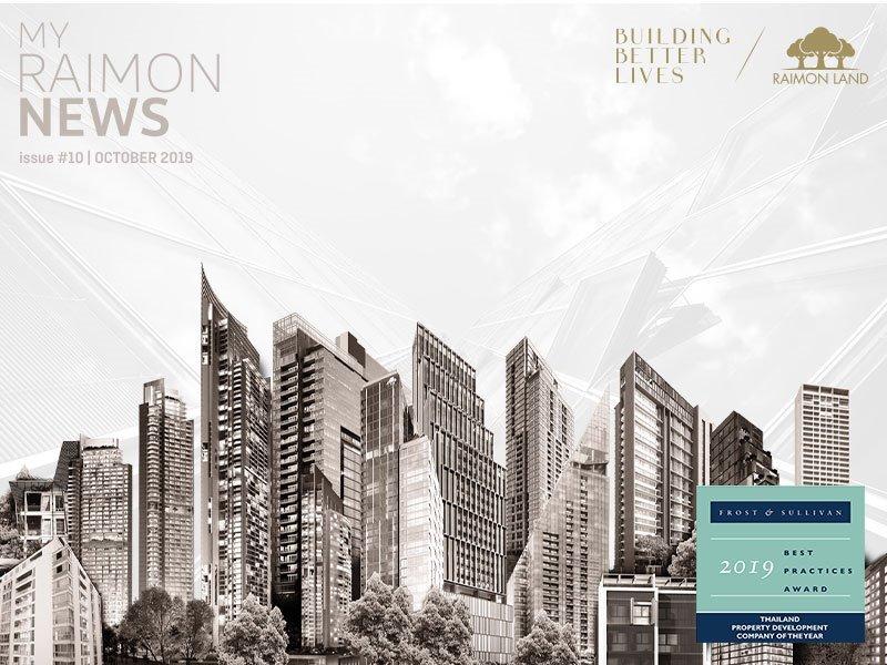 RAIMON LAND WINS 2019 THAILAND PROPERTY DEVELOPMENT COMPANY OF THE YEAR BY FROST & SULLIVAN