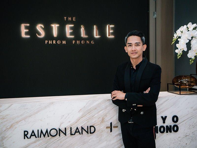 ไรมอน แลนด์ จัดโปรโมชั่นโค้งสุดท้ายสำหรับคอนโดลักซ์ชัวรี่ The Estelle Phrom Phong ยูนิตพิเศษ เริ่ม 17 ล้านบาท
