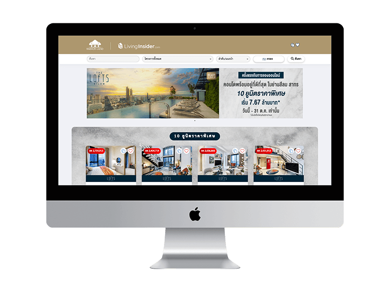 ไรมอน แลนด์ รุกขายคอนโดมิเนียมระดับลักซ์ชัวรี่ผ่านช่องทางออนไลน์ Living Insider Online Booking จองง่ายตลอด 24 ชั่วโมง สร้างโอกาสเพิ่มยอดขาย