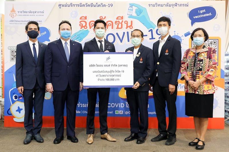 Raimon Land Donates Funds to Support COVID-19 Prevention Mission