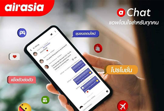 """Hello airasia chat! """"airasia super app users can now engage in real-time conversations"""""""
