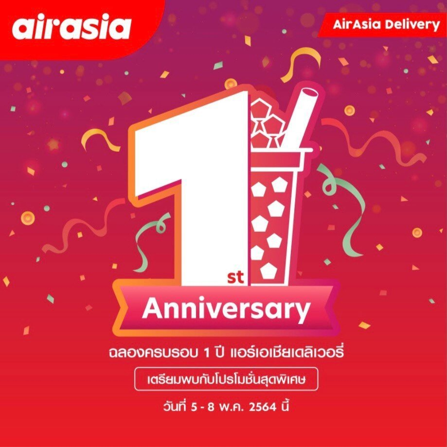 Win special gifts as AirAsia Delivery celebrates 1st anniversary