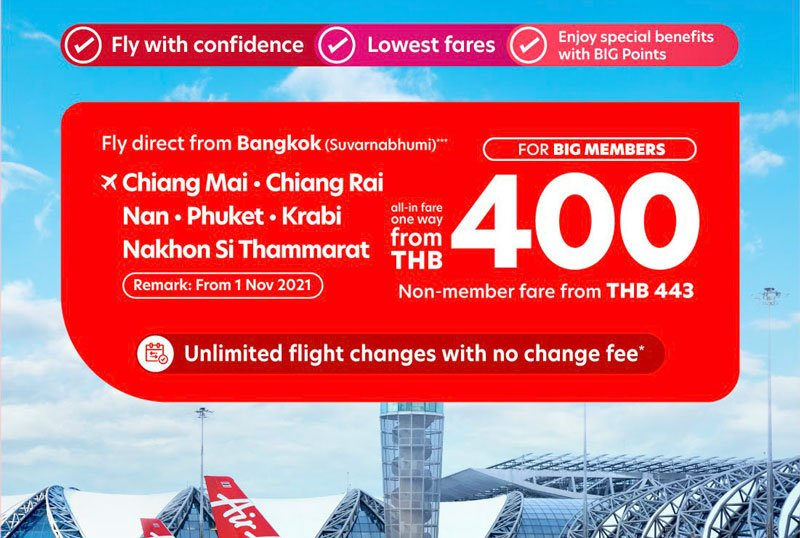 AirAsia set to resume flights from Suvarnabhumi Airport commencing in November with fares starting from Only 400 THB! Ready to Operate 36 Routes to 23 Destinations and 60 Flights a Day