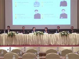 การประชุมสามัญผู้ถือหุ้น ประจำปี 2560