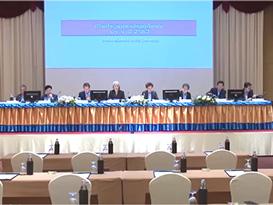 การประชุมสามัญผู้ถือหุ้นประจำปี 2562