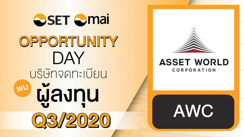 Opportunity Day Q3/2020