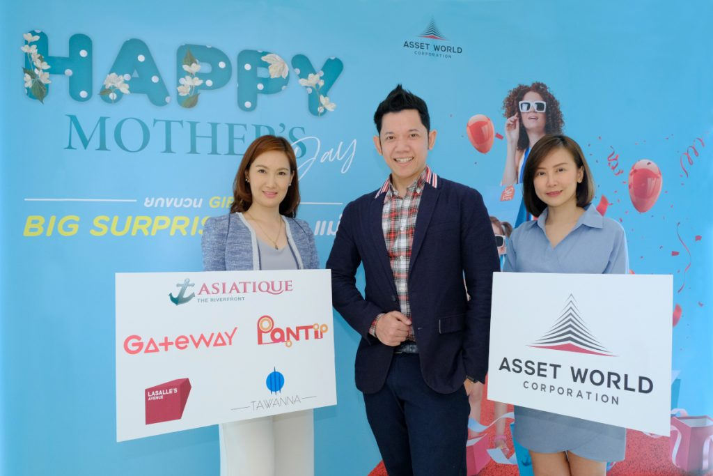 8 Shopping Malls under Asset World Corporation Group celebrate Mother's Day by offering a chance to win 3-days 2-nights at the luxury 5 stars hotel in Samui