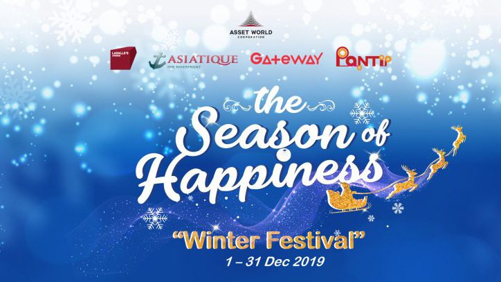 """Celebrate Christmas and New Year with a trip to Italy, in """"The Season of Happiness – Winter Festival"""" campaign."""