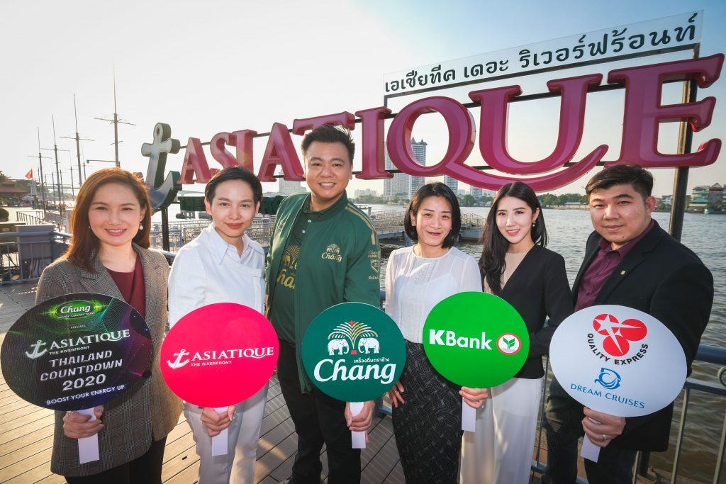 Asiatique The Riverfront joins hands with partners to organize 'Chang Music Connection Presents Asiatique Thailand Countdown 2020.'