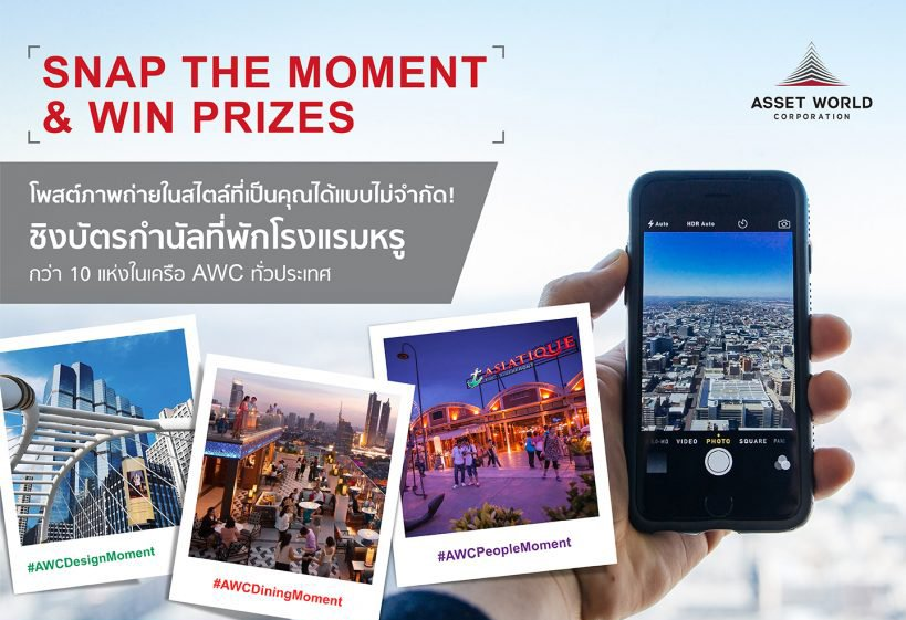 Snap the moment and win prizes