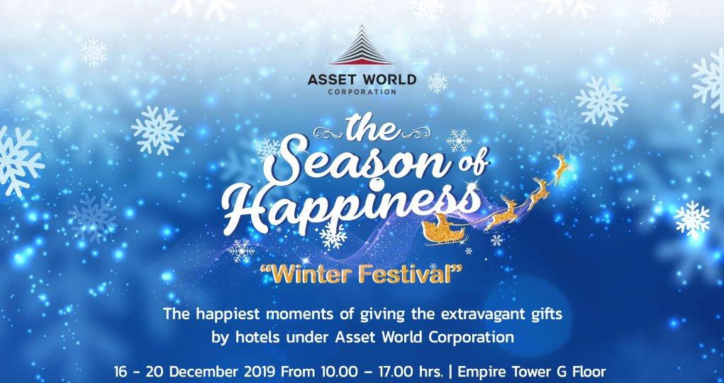 "The Season of Happiness ""Winter Festival"""