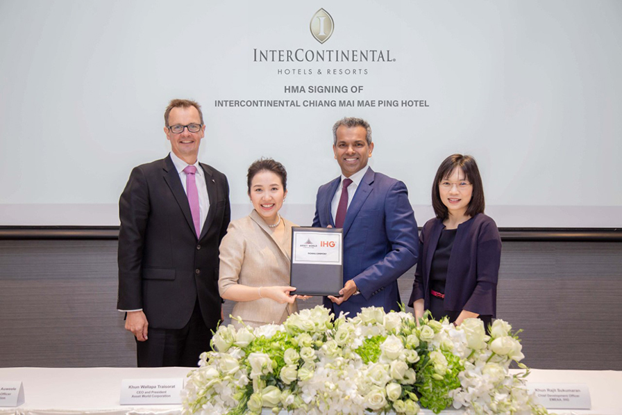Asset World Corporation (AWC) announces strategic partnership with IHG® (Intercontinental Hotels Group), for the development of more than 1,200 rooms in Thailand