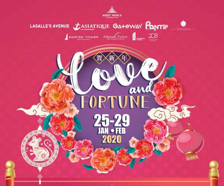 Retails and Commercial properties of Asset World Corporation (AWC) celebrate Chinese new year with 'Love and Fortune 2020' campaign