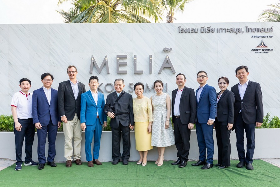 AWC unveils Thailand's first hotel under world-renowned Melia Hotels International with 'Melia Koh Samui, Thailand', marking the company's latest milestone following ipo success