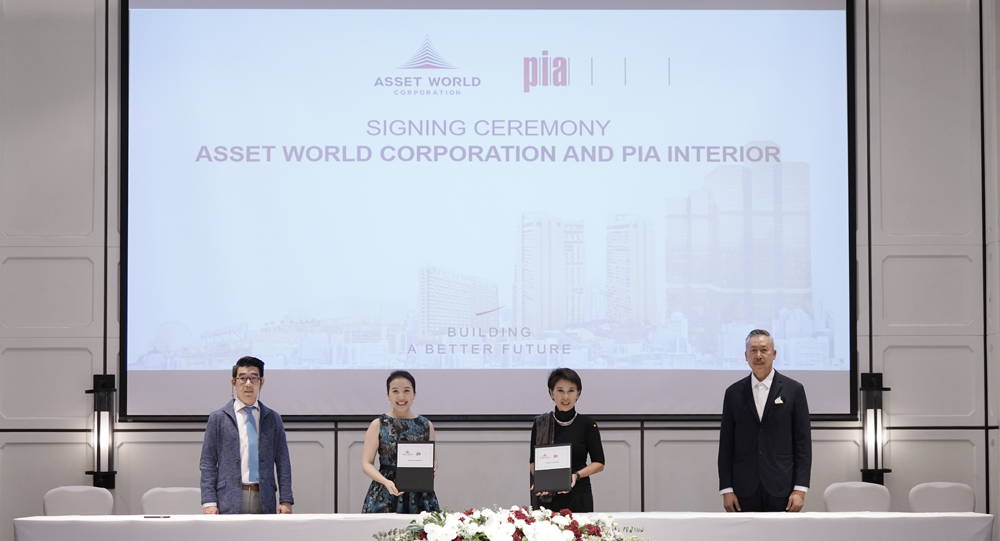 AWC announces a strategic partnership with PIA Interior for the development of 18 projects in the pipeline throughout the country