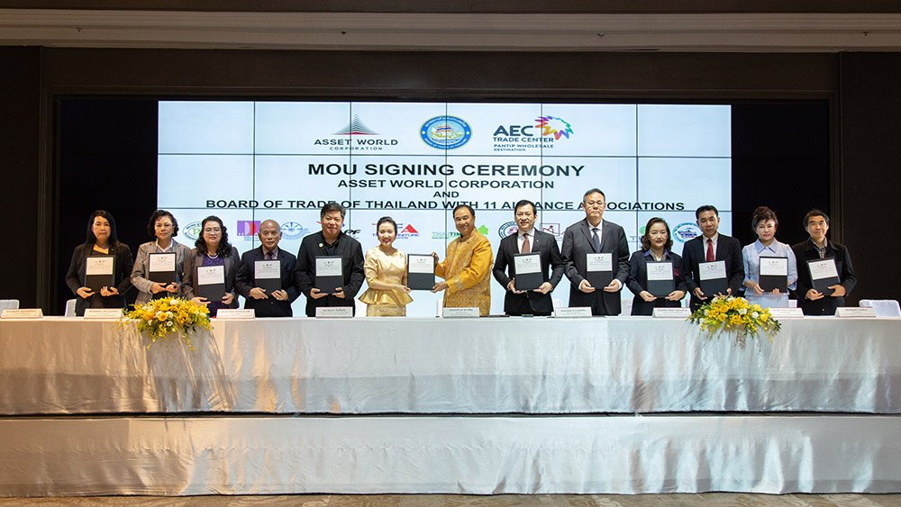 """AWC joins force with the board of trade of Thailand and 11 trade associations to drive The launch of """"AEC Trade Center – Pantip wholesale destination"""""""